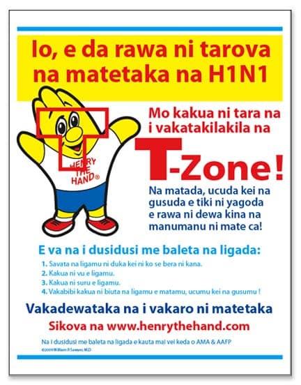 fijian h1n1 poster